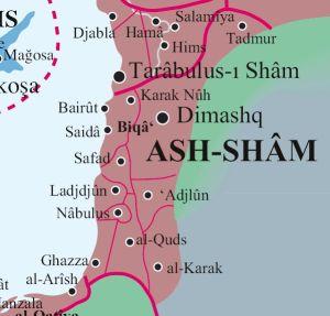 Ash-Sham