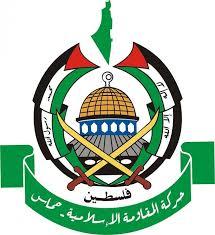 Logo di Ḥamās