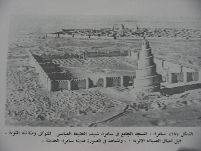samarra2-720284