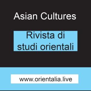 Logo Asian sette