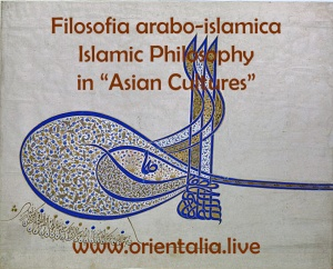 Logo Filosofia arabo-islamica