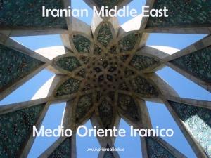 Logo  Iranico