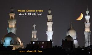 Logo Medio Oriente arabo