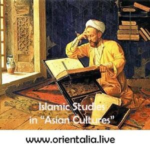Logo Studi islamici
